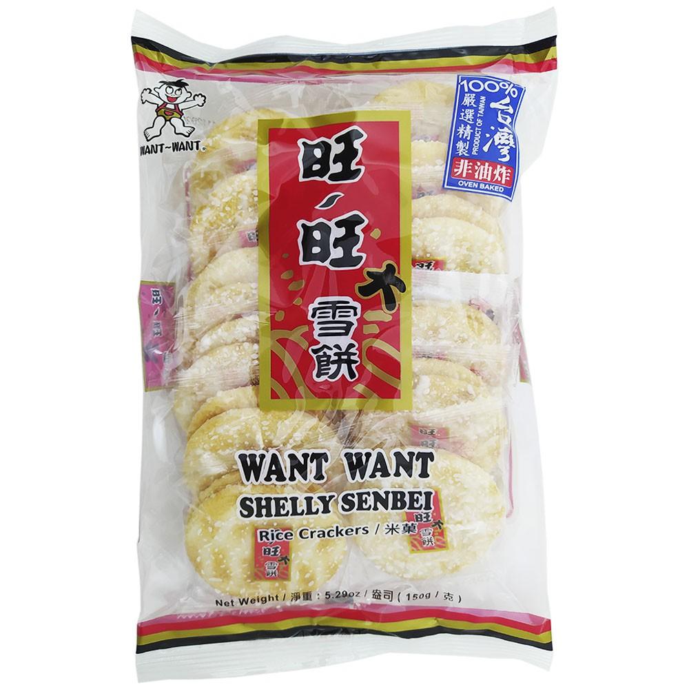 Biscoito De Arroz Açucarado Shelly Sembei 150g - Want Want