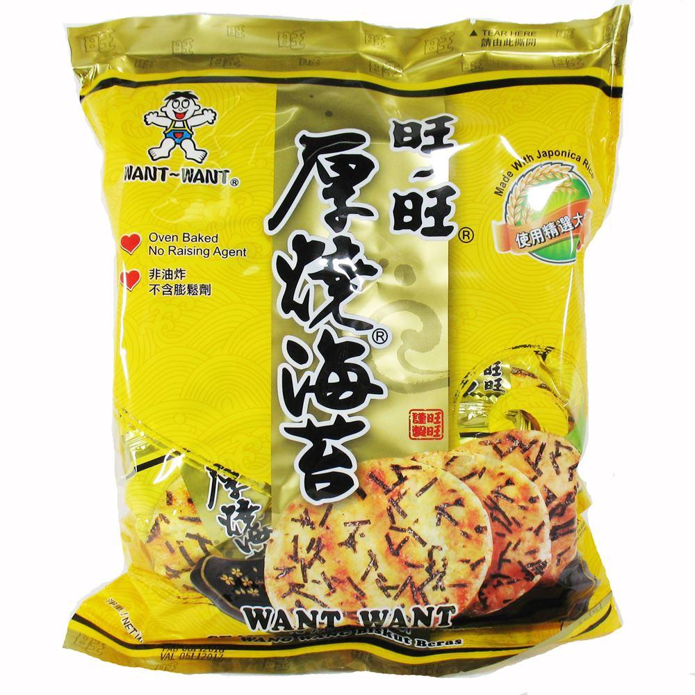Biscoito de Arroz Sembei Alga Nori 136g Want Want