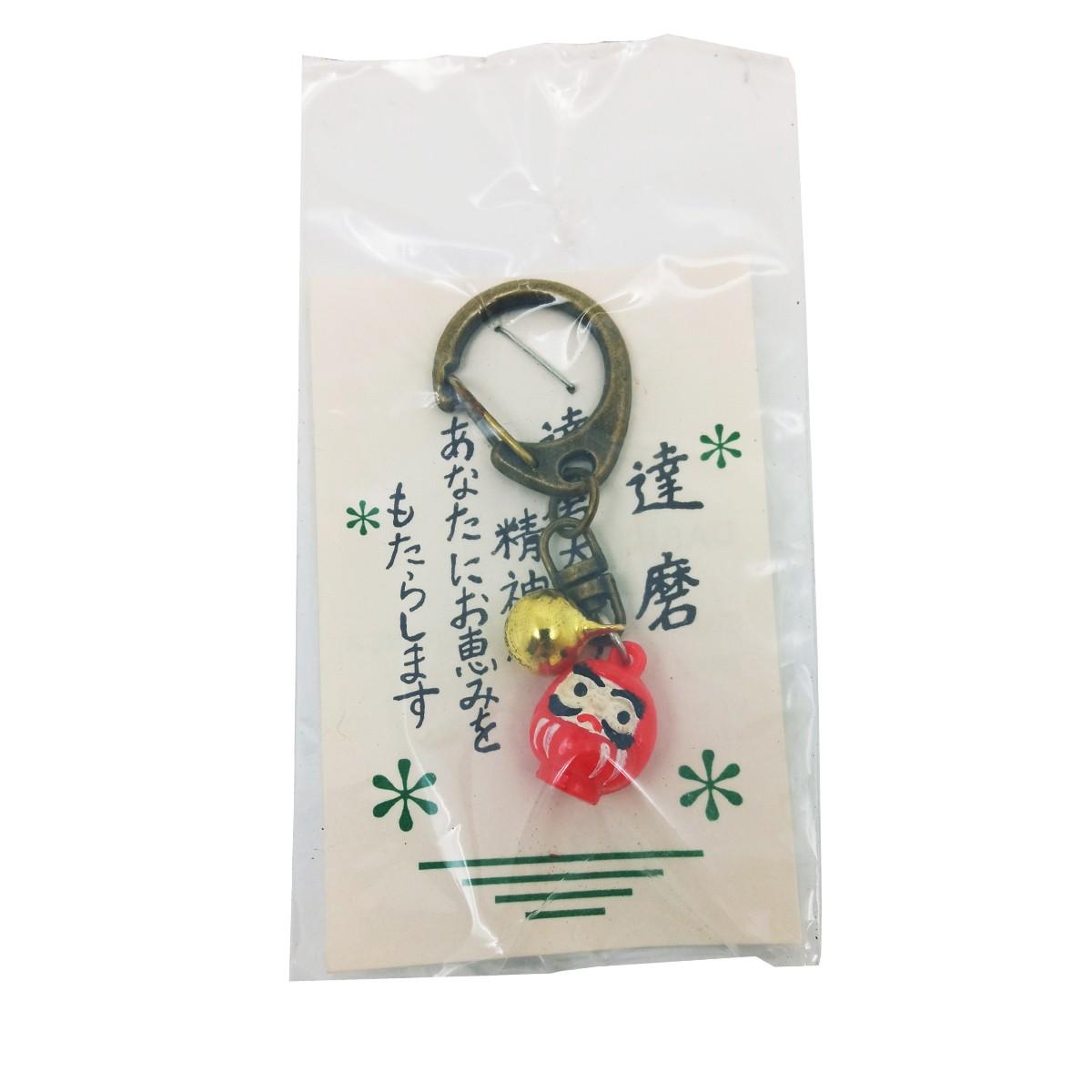 Chaveiro de Proteção Omamori - Daruma