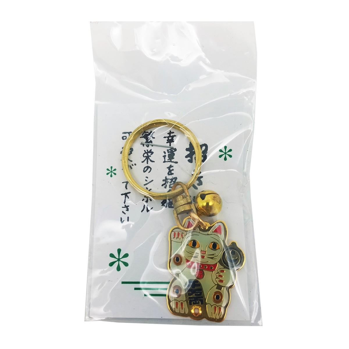 Chaveiro de Proteção Omamori - Maneki Neko