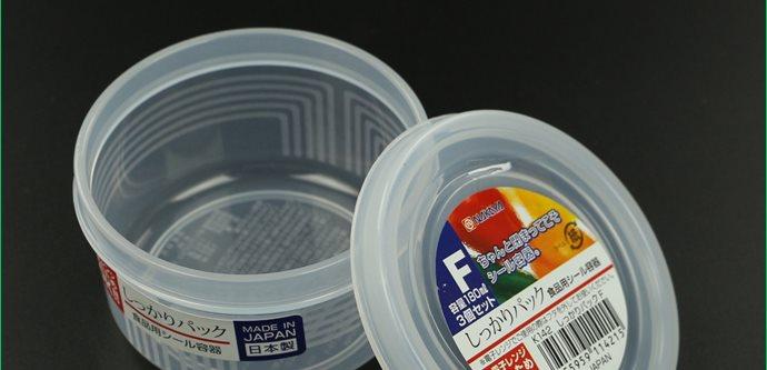 Conjunto de Potes Japoneses 180ml (3 peças)
