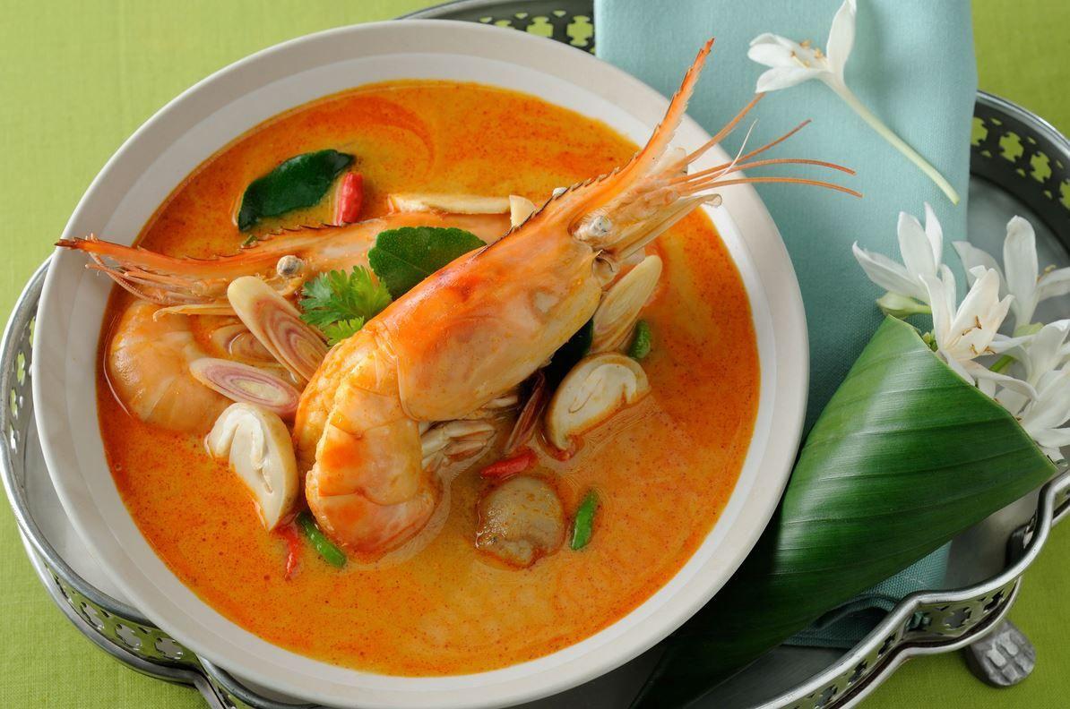 Curry Amarelo em Pasta Pantai 400gr