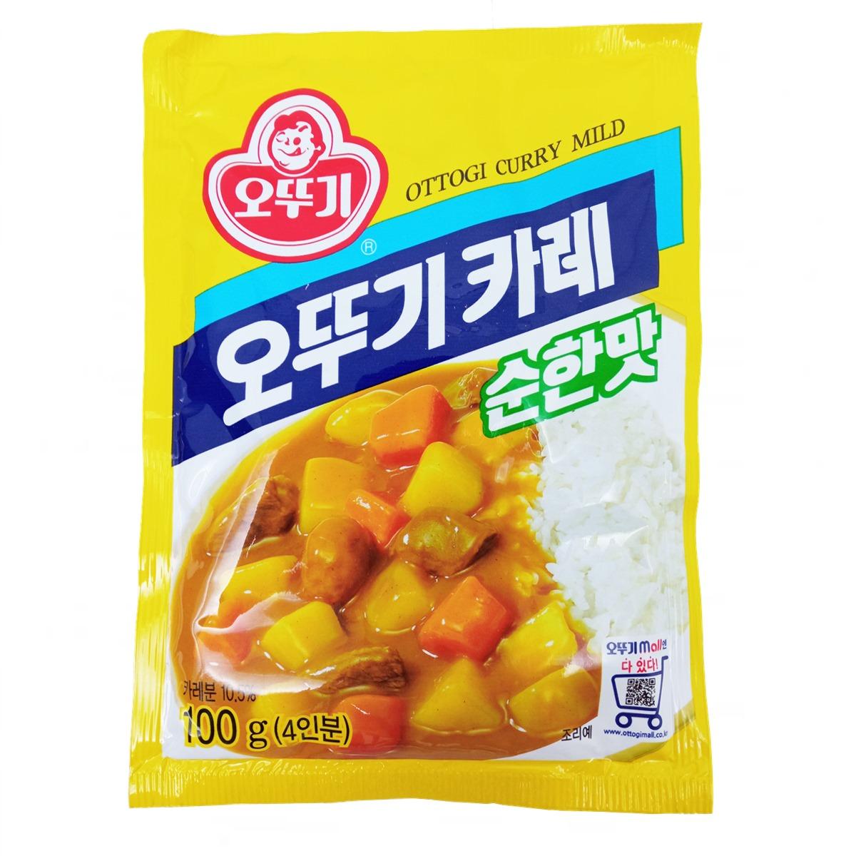 Curry em Pó Suave 100g - Ottogi