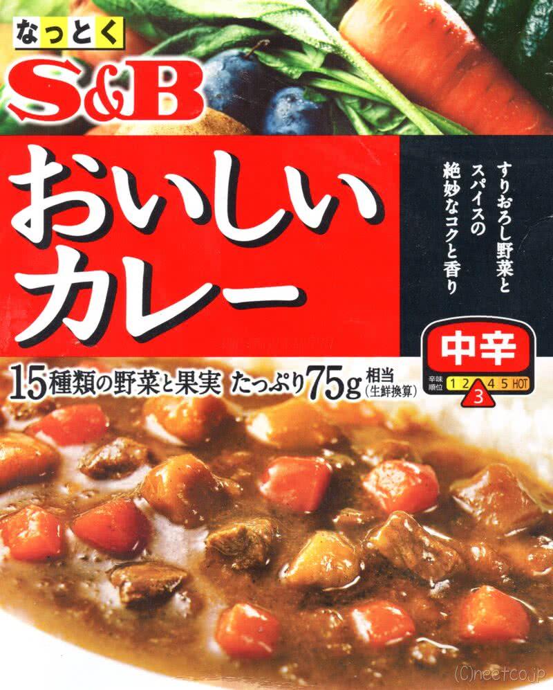 Curry Pronto NATTOKU Oishii Karê Médio 180g - S&B  (basta aquecer)