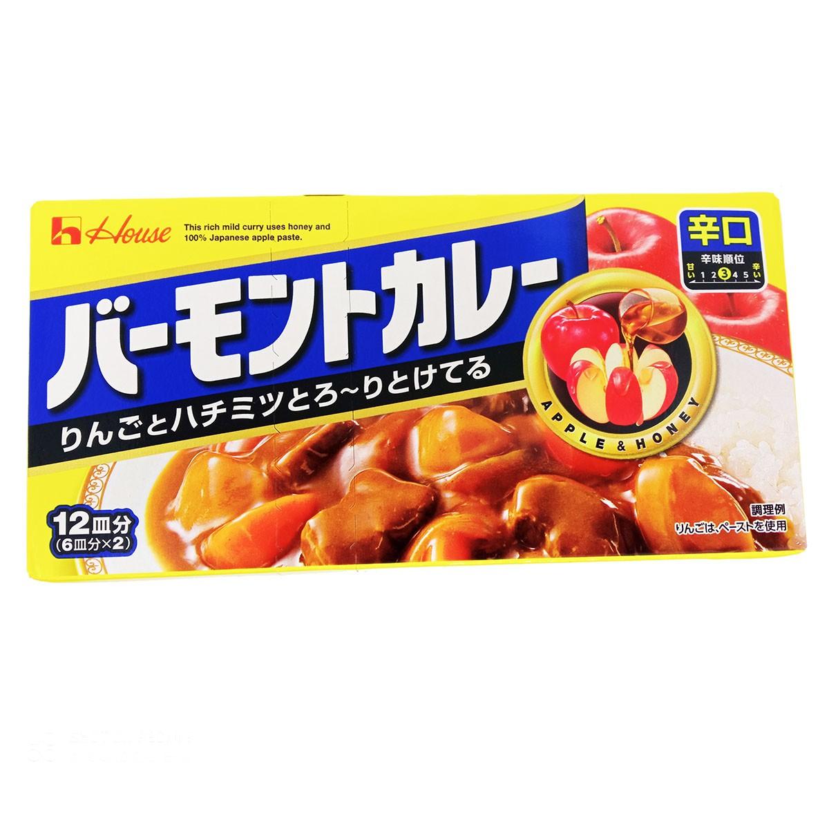 Curry Vermont Hot Karakuchi Maçã e Mel 230g - House