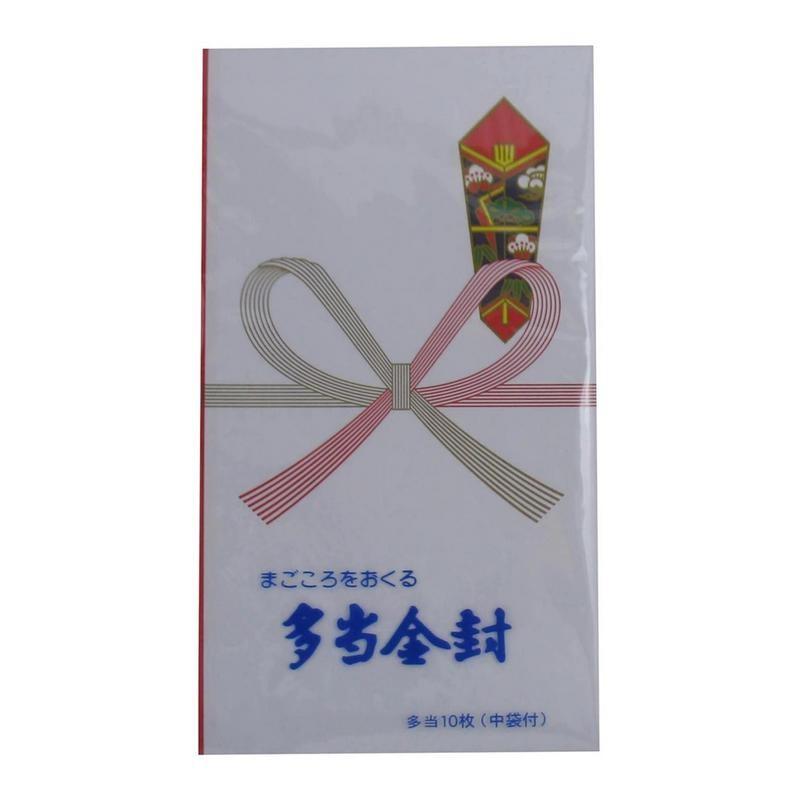 Envelope  para Cerimônias Especiais com 10 Peças - Kyowa Shiko
