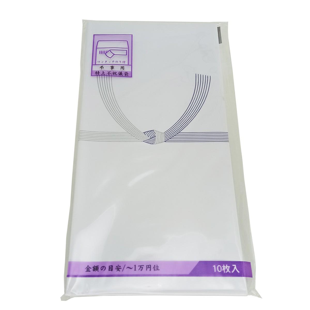 Envelope para Missas com 10 Unidades - Kyowa Shiko