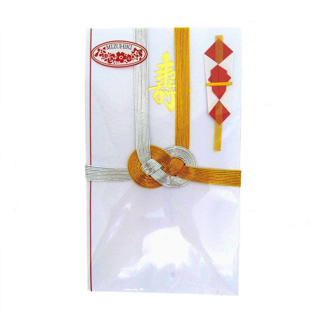 Envelope p/ Festas e Datas Comemorativas Gokekkon iwai