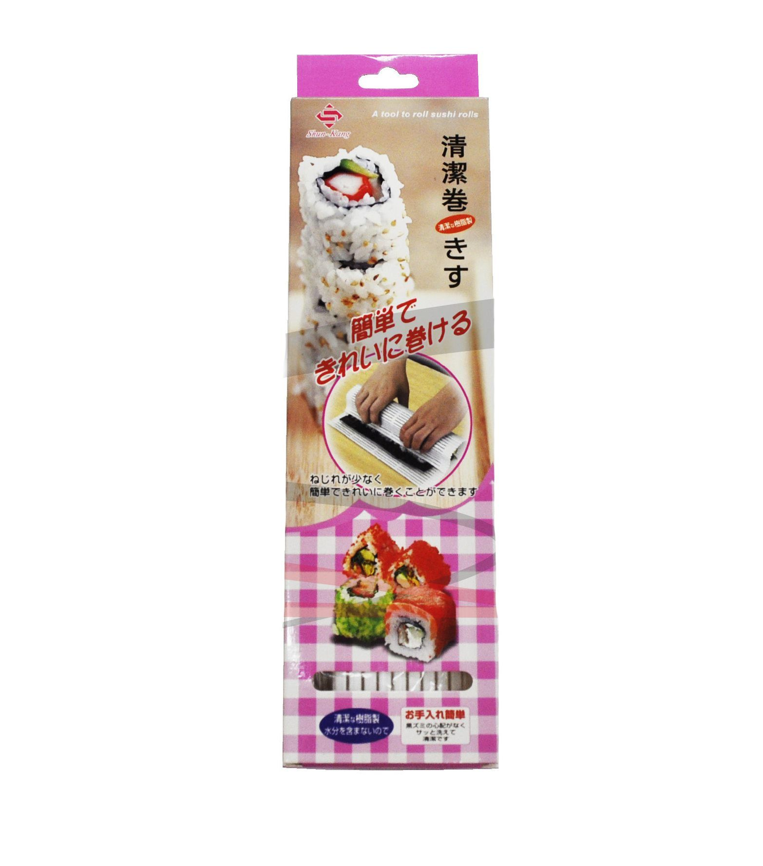 Esteira para Sushi Plástico Especial importado - Sudarê