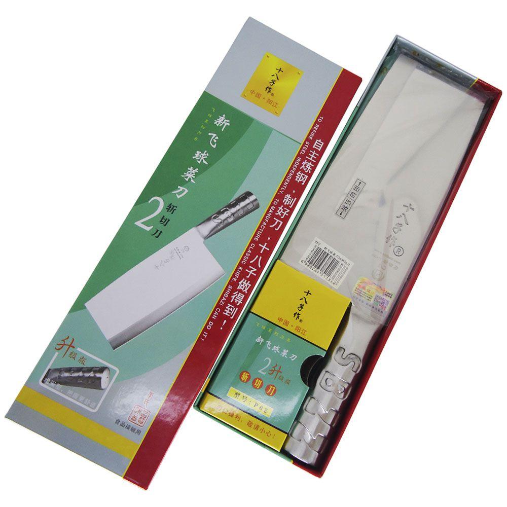 Faca Cutelo Chinês Original Aço Carbono PO2 206mm Shibazi