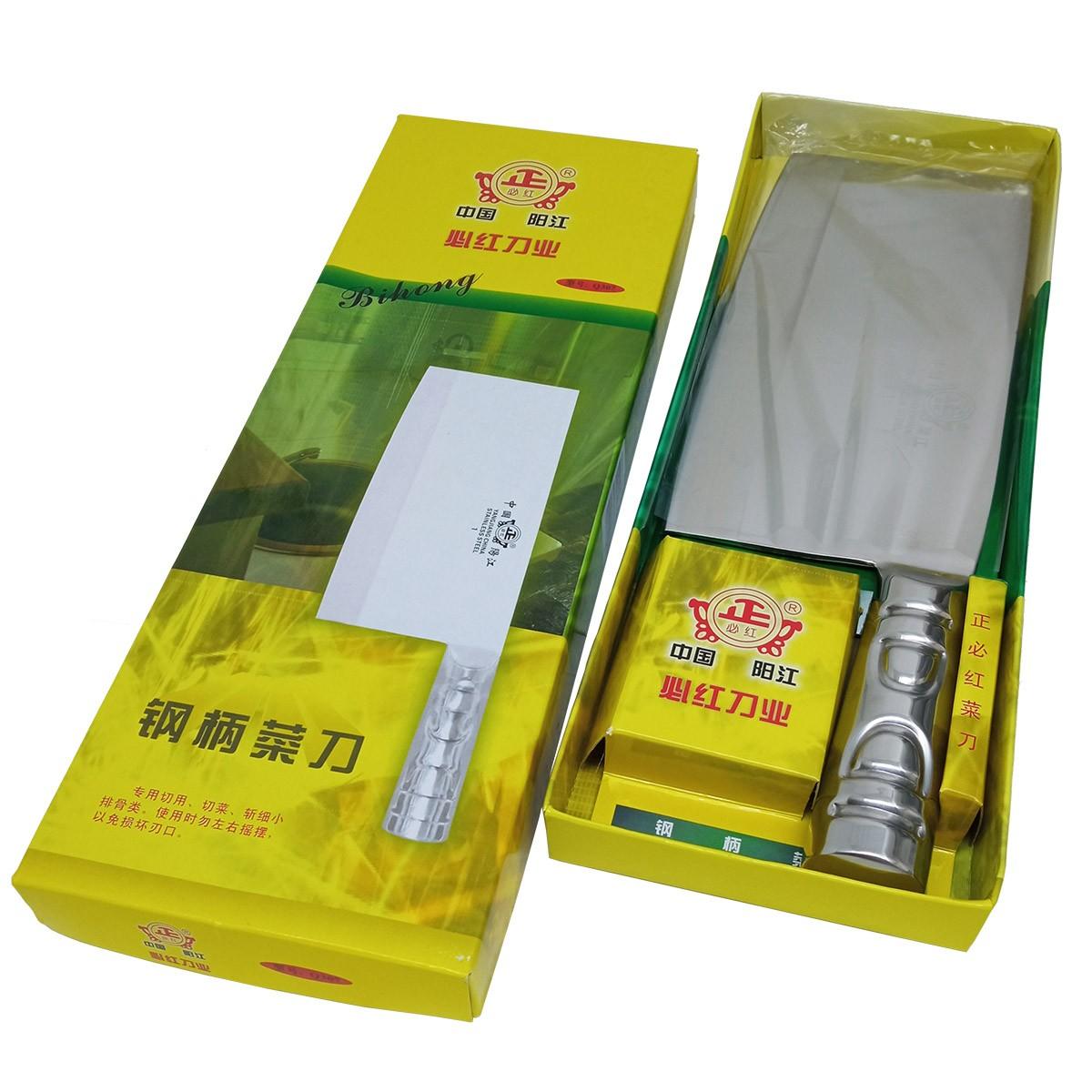 Faca Cutelo Chinês Original Aço Inoxidável 20cm Yangjiang