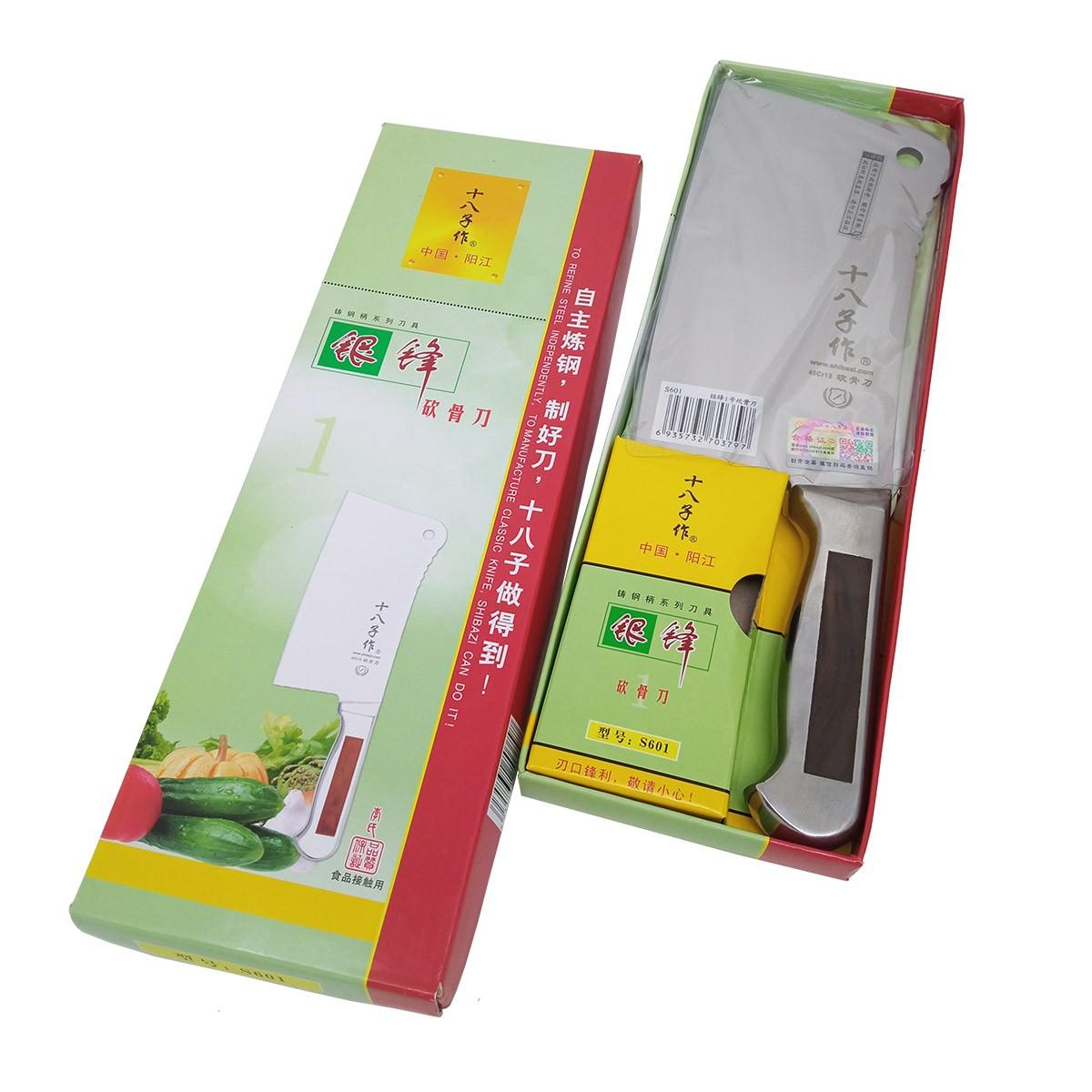 Faca Cutelo Chinês Original Aço Refinado 181mm Shibazi