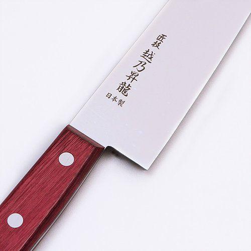 Faca Gyutou Koshi No Shoryu 240mm - Kataoka
