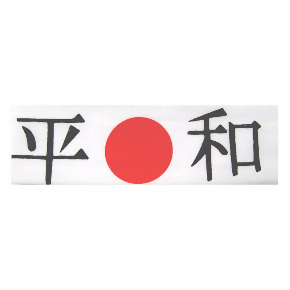 Faixa Hachimaki Para Sushiman Preto/Branco- PAZ