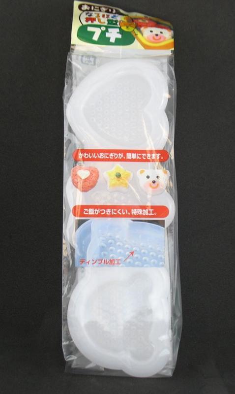 Forma para Bolinho de Arroz com 3 Peças - Inomata Kagaku