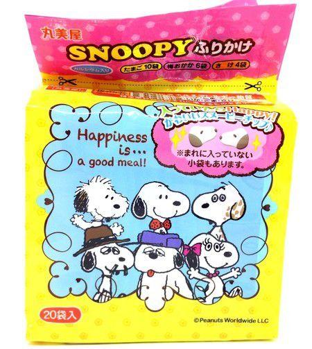 Furikake Snoopy 20 Sachês Marumiya