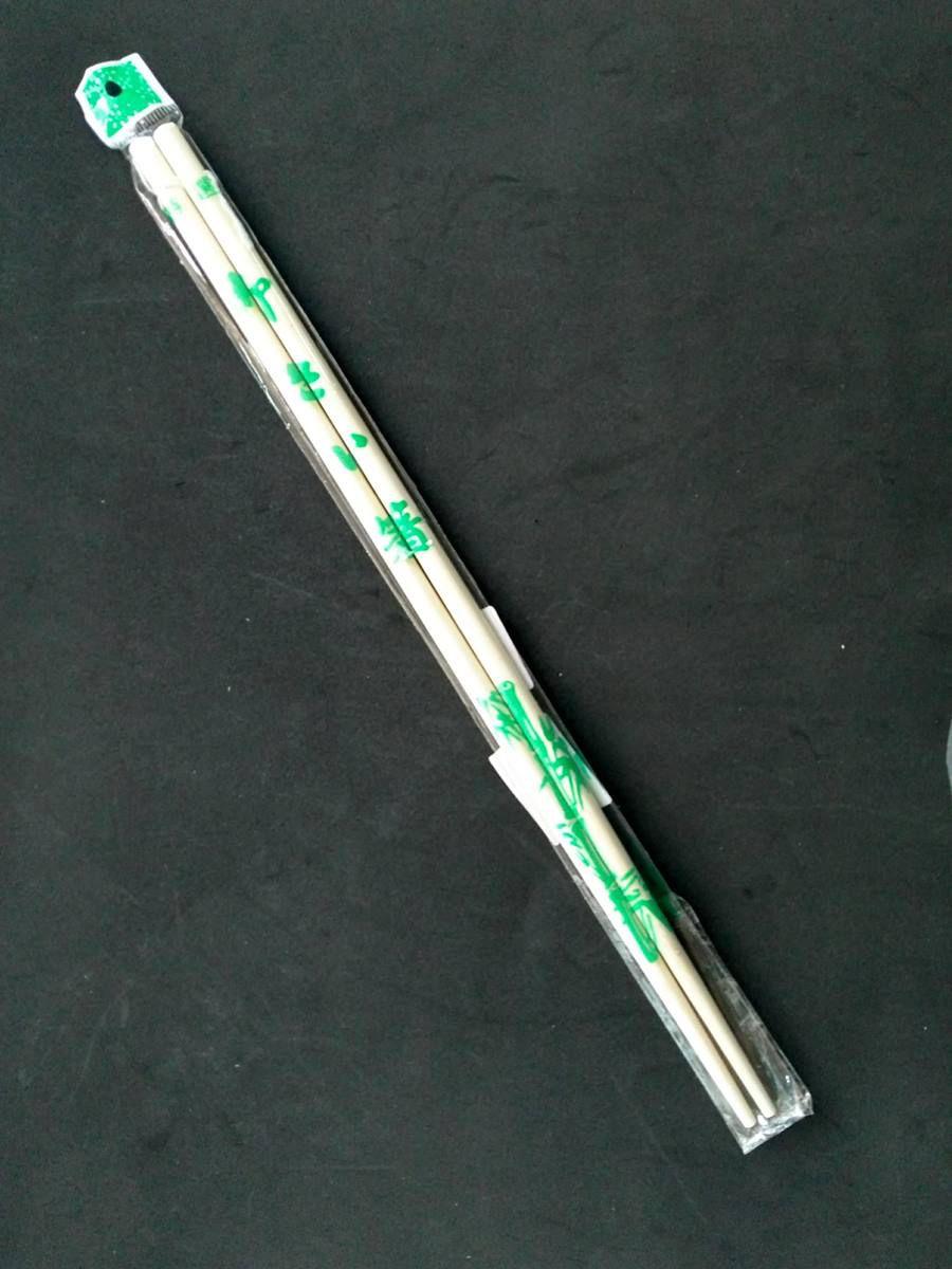 Hashi de Bambú (Aguebashi) 39cm com 01 par