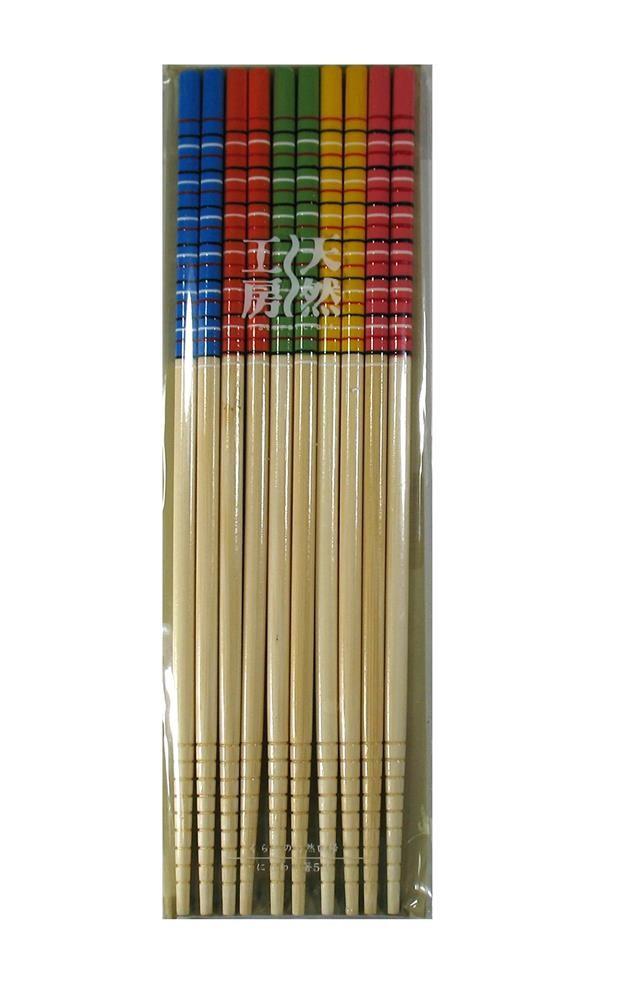 Hashi de Bambu com 5 Pares HY-029