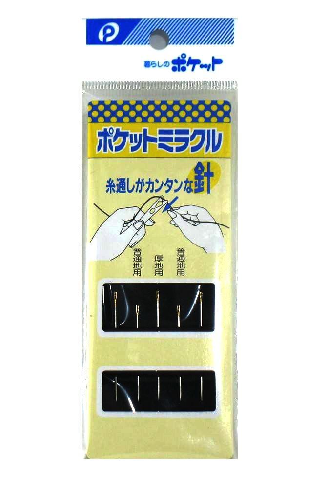 Agulha Mágica para Costura Jogo com 5 Unid. Japan