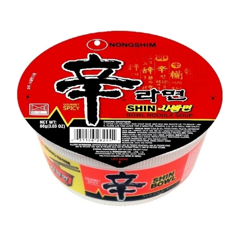 Lamen Coreano Shin Ramyun Carne e Legumes Picante 86g - Nongshim