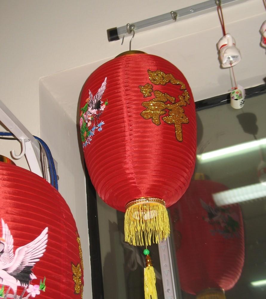 Lanterna Decorativa Tyotin 35cm - Cegonha