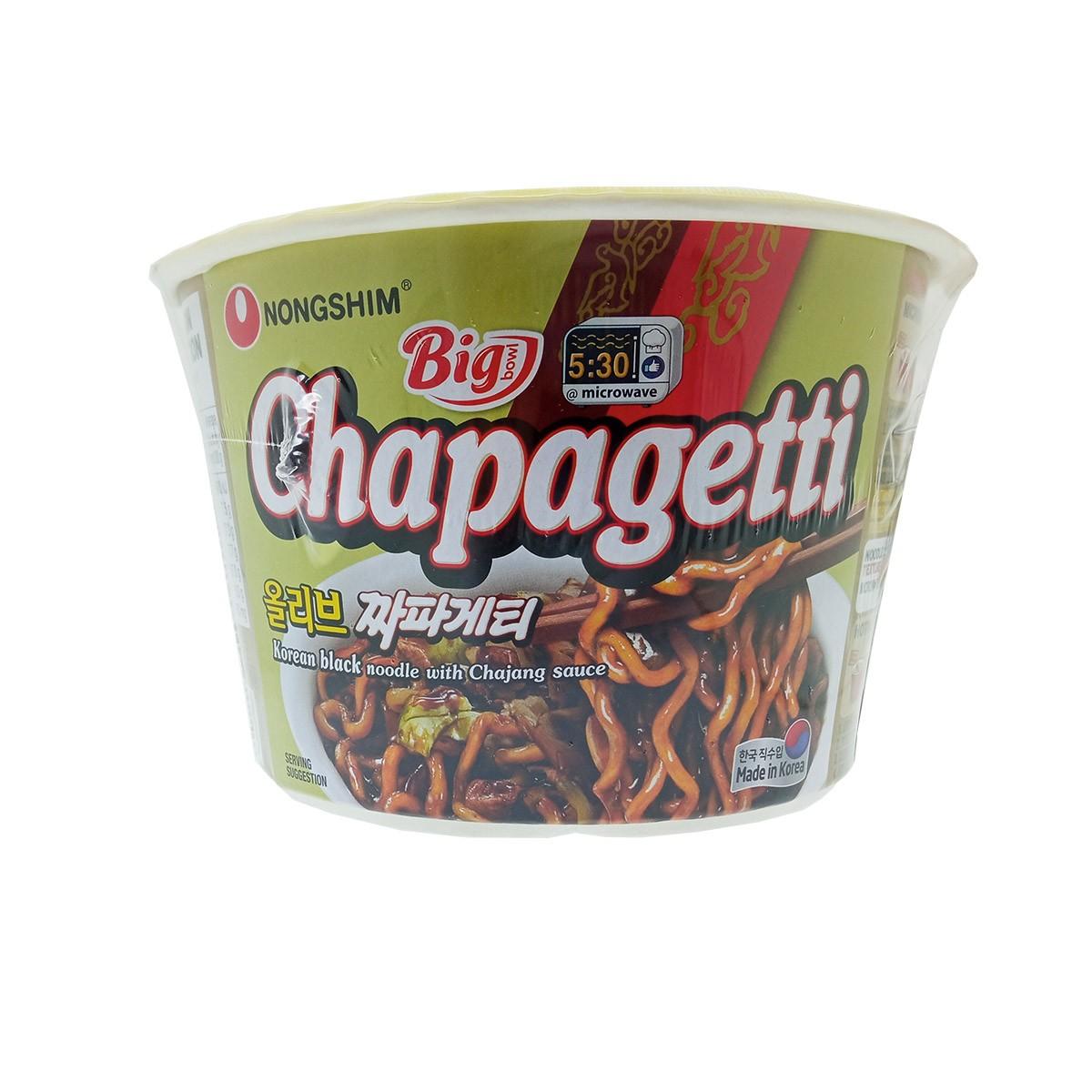 Macarrão Lamen Cup Noodles BIG BOWL 114g - Chapagetti