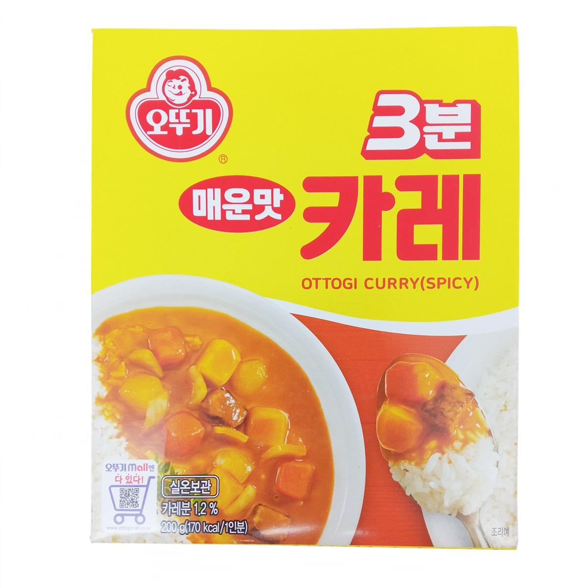Molho Curry Instantâneo Apimentado 3min 200g - Ottogi