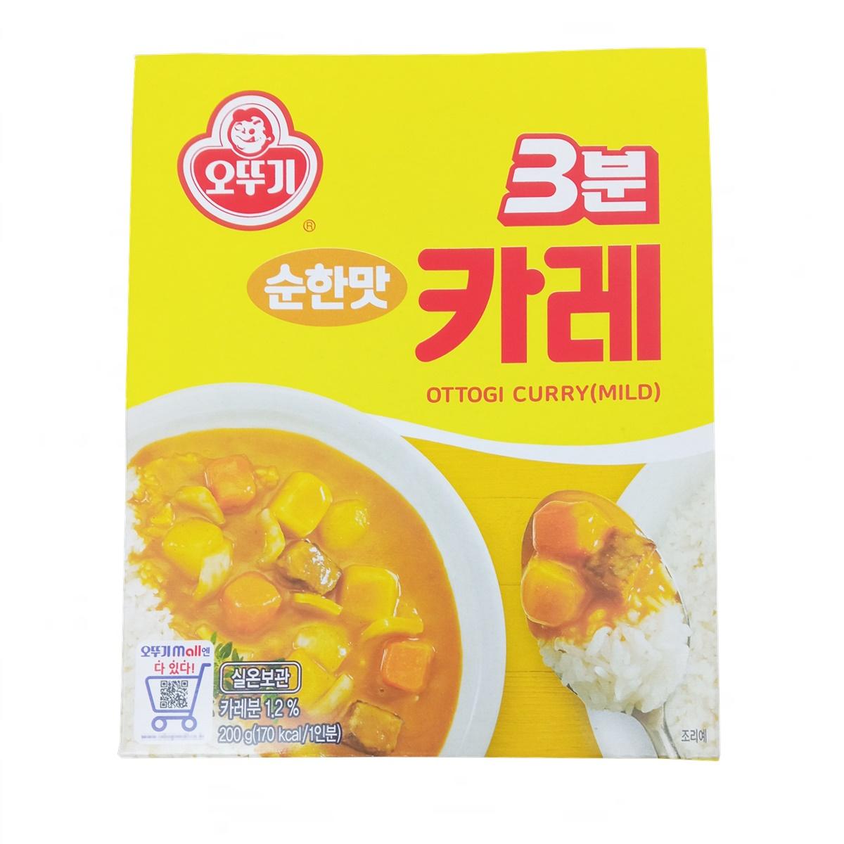 Molho Curry Instantâneo Suave 3min 200g - Ottogi