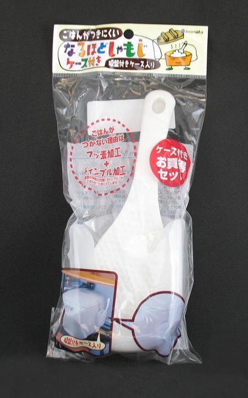 Pá Plástica de Arroz e Suporte com Ventosa - Inomata Kagaku