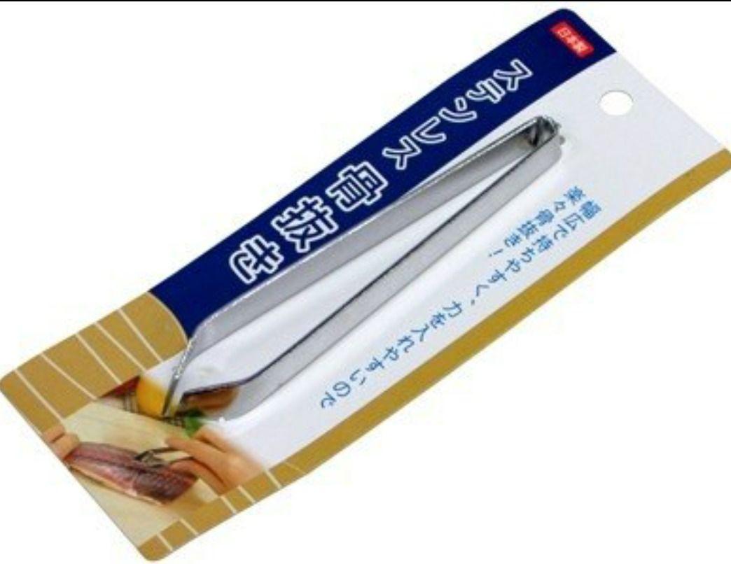Pinça Japonesa de Inox para Espinha de Peixe/Salmão