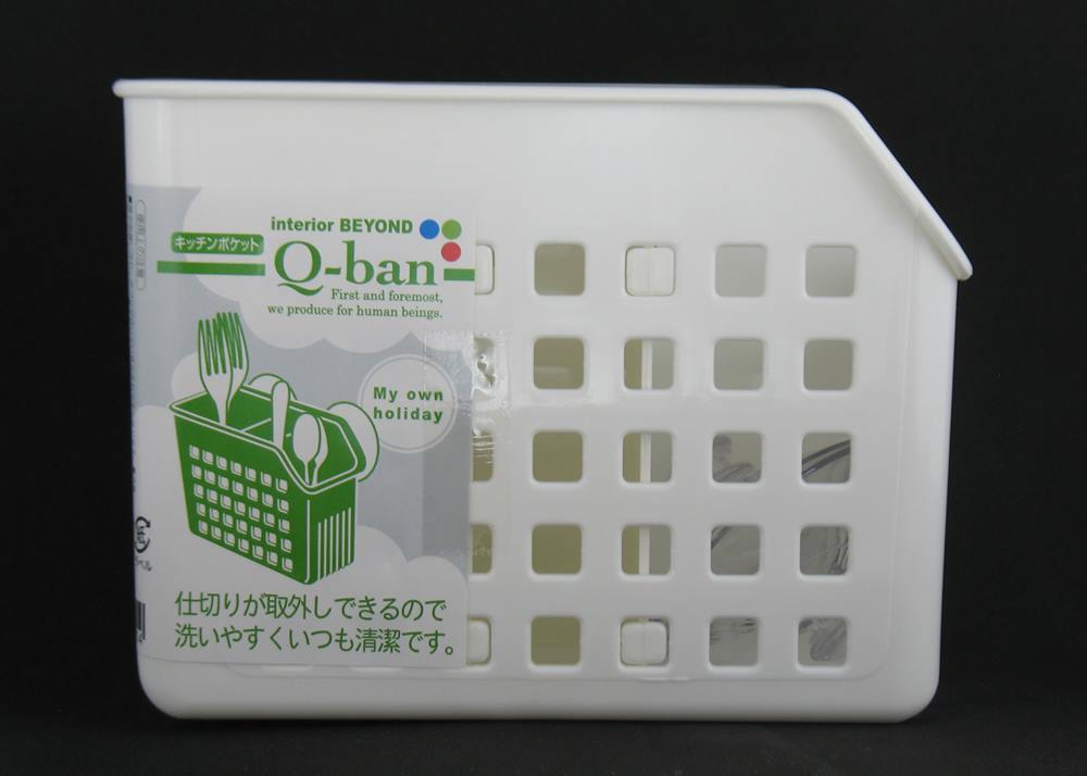 Porta Talheres Plástico com Ventosa Japan - Yamada Kagaku
