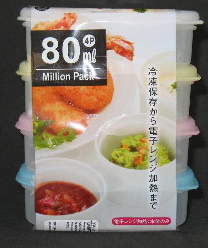 Pote Plástico com 4pc x 80ml Mod. T YA-517