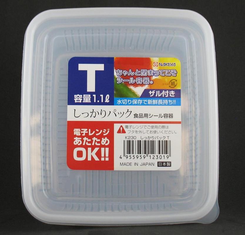 Pote Plástico com Escrredor p/ Queijo/Tofu Mod. T  K-230 1,1L