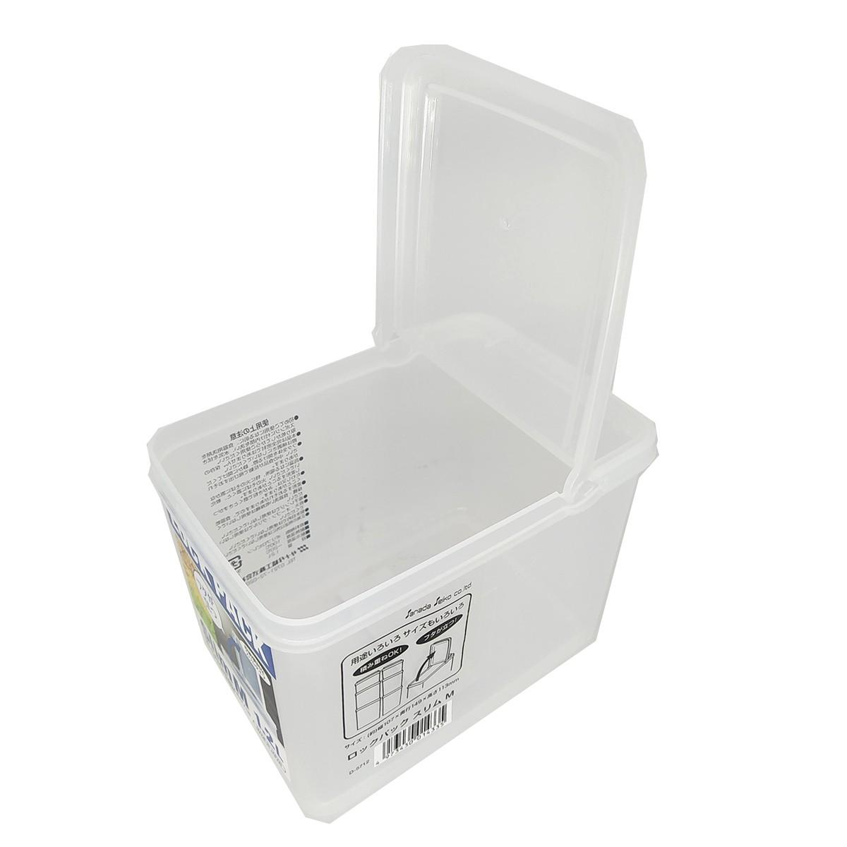 Pote Plástico com Tampa Dobrável 1,2L