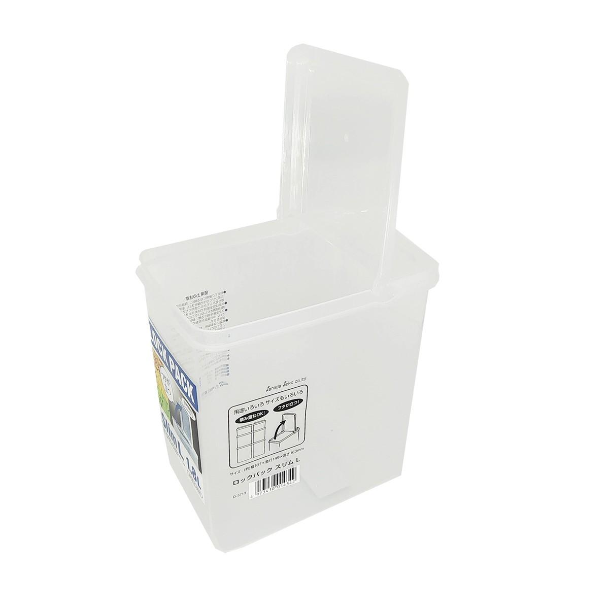 Pote Plástico com Tampa Dobrável 1,8L