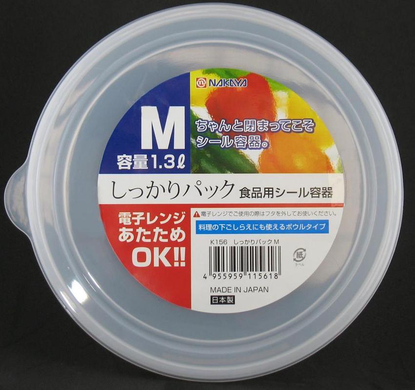 Pote Plástico Mod. M  K-156 1,3L