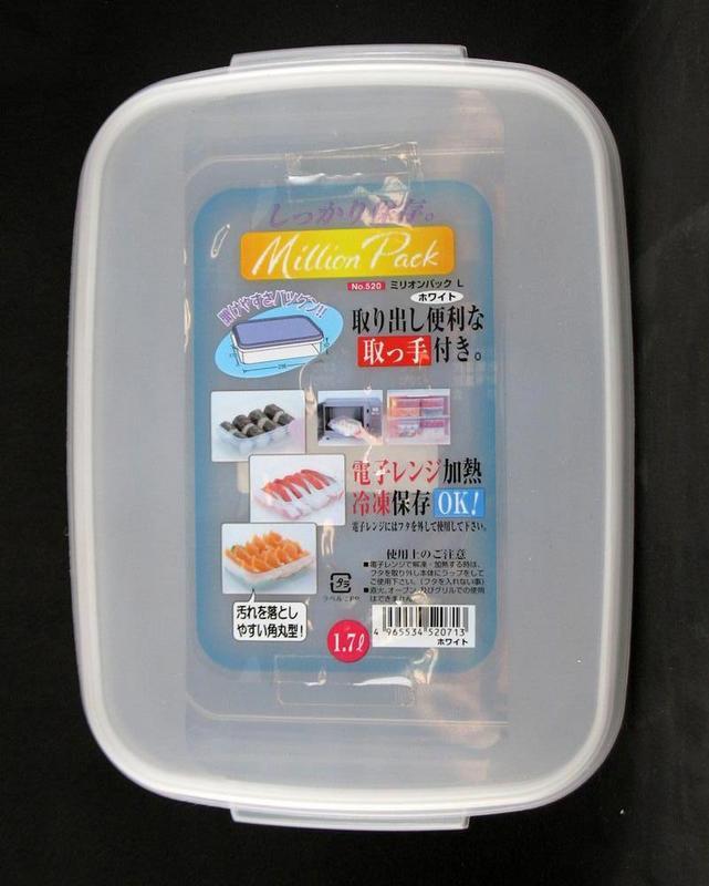 Pote Plástico Mod MILLION PACK YA-520 1,7L