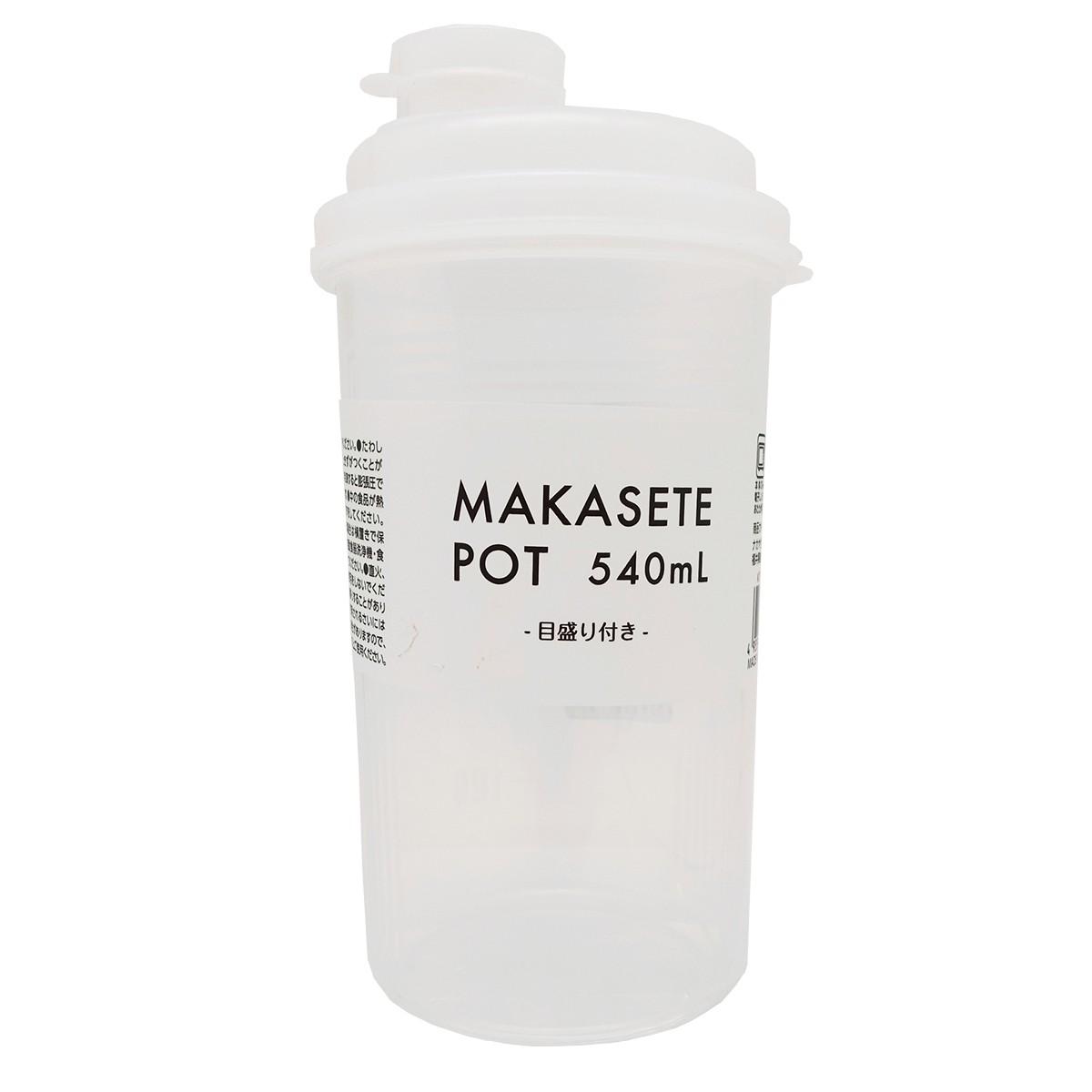 Pote Plástico Redondo Makasete 540mL - Nakaya