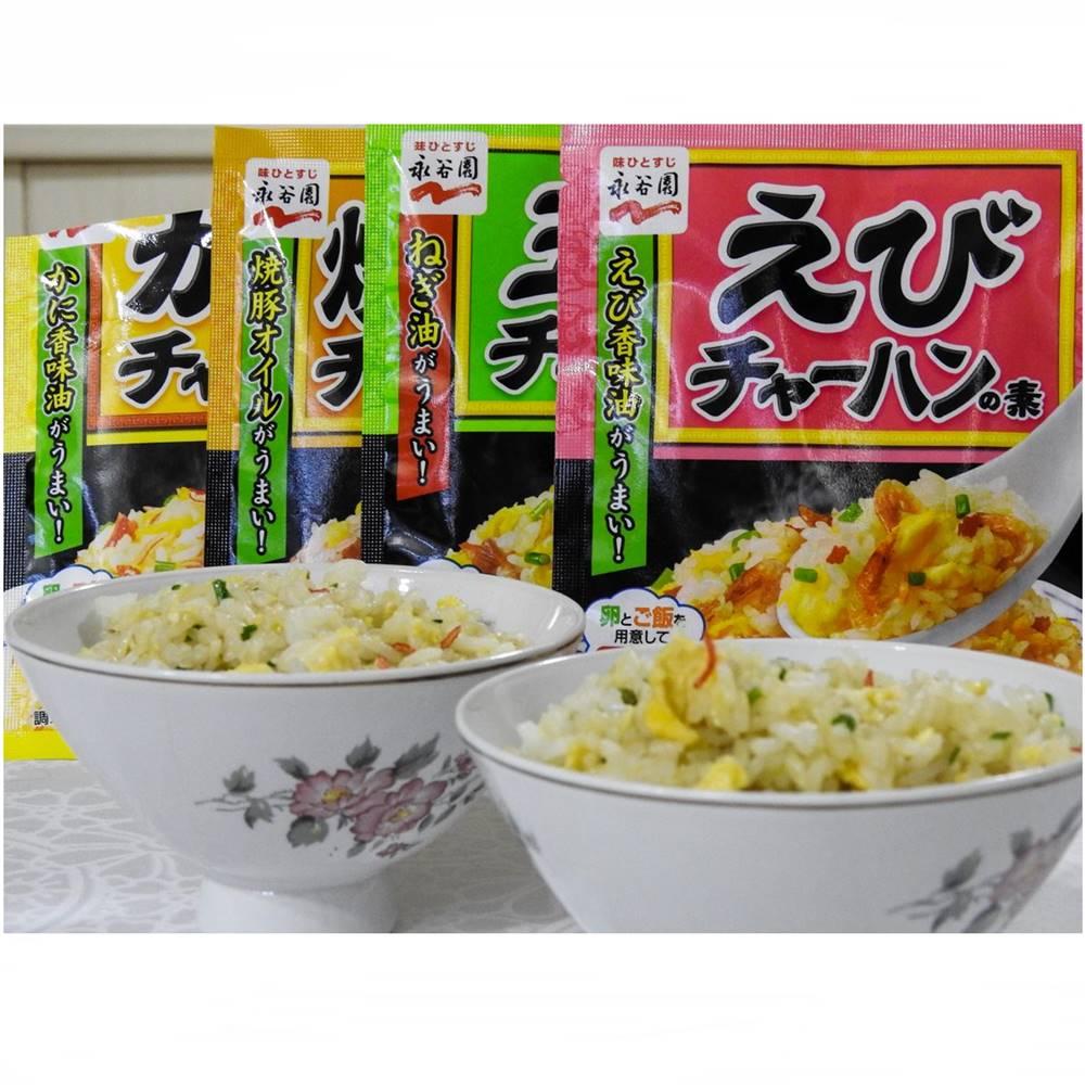 Preparo P/ Chahan Ebi (camarão) 3pc x 7g - Nagatanien
