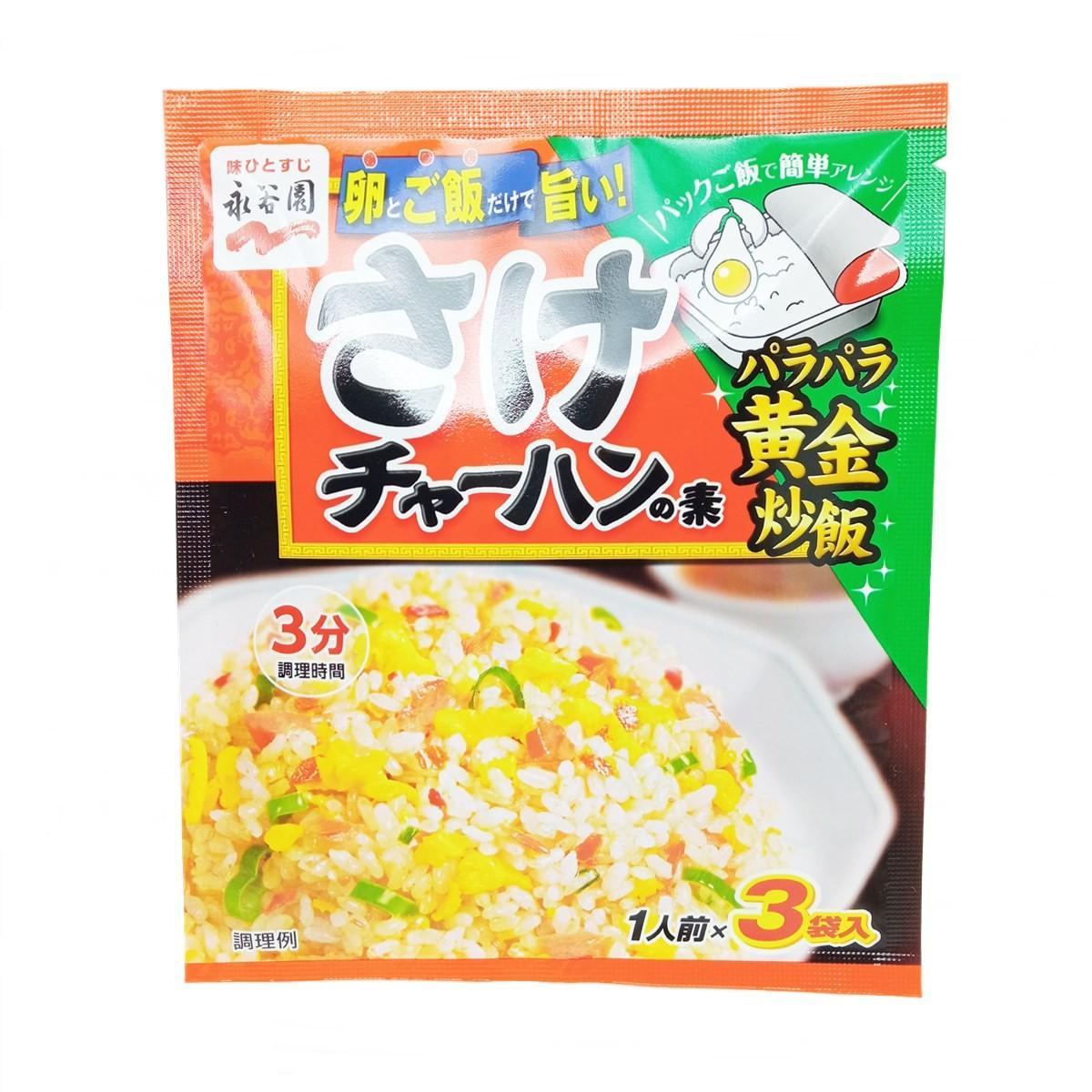 Preparo P/ Chahan Sake (Saquê) 3pc x 6,8g - Nagatanien