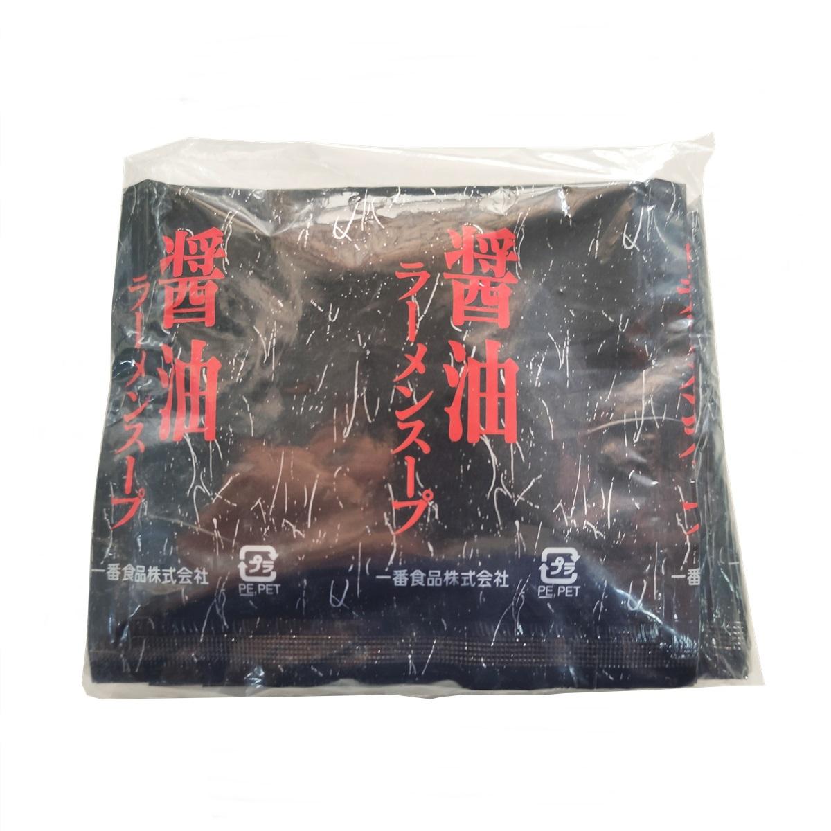 Preparo para Caldo de Lámen sabor Shoyu 5 unid x 36mL - Ichiban