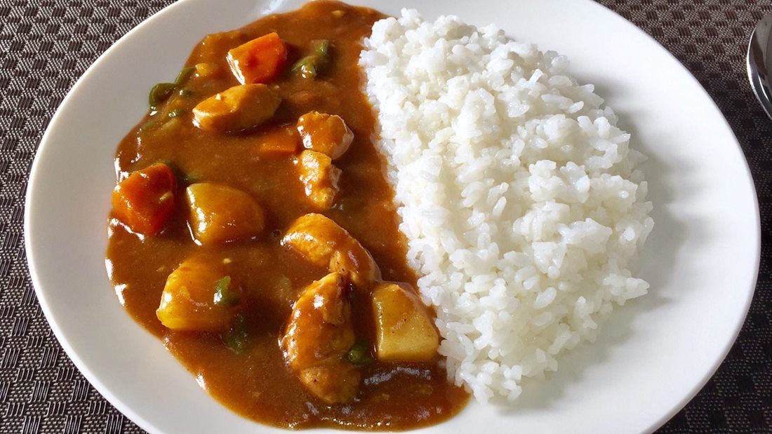 S&B Golden Curry Amakuchi (Suave) 92g
