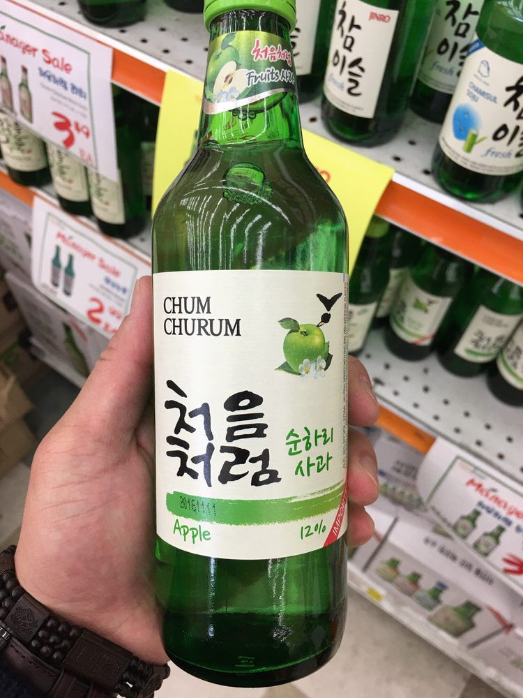 Soju Bebida Coreana Chum Churum Maçã Verde - Lotte 360ml