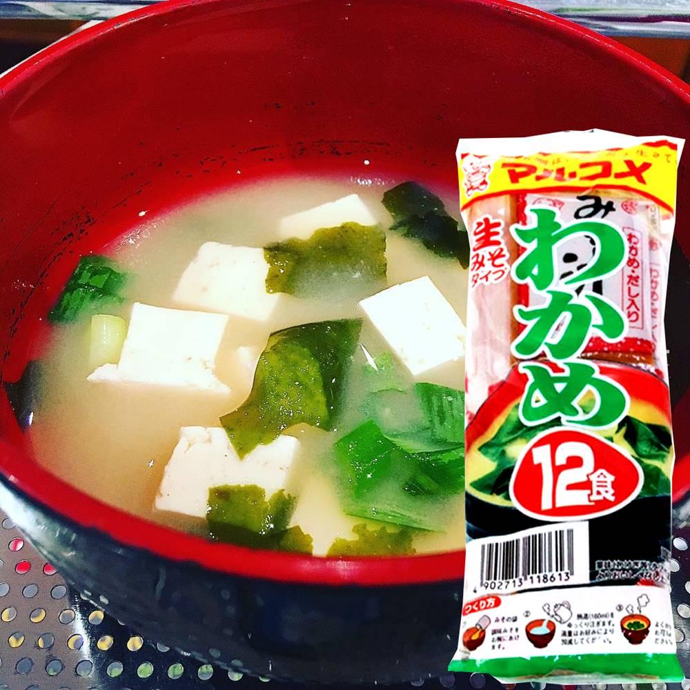 Sopa de Misso Marukome com Wakame com 12 unidades