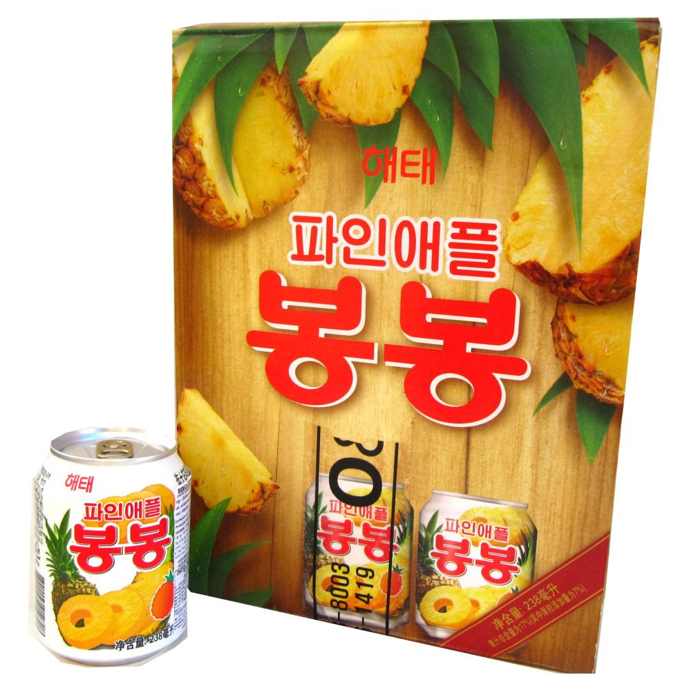 Suco Bonbon com pedaços de Abacaxi - 12 Unidades