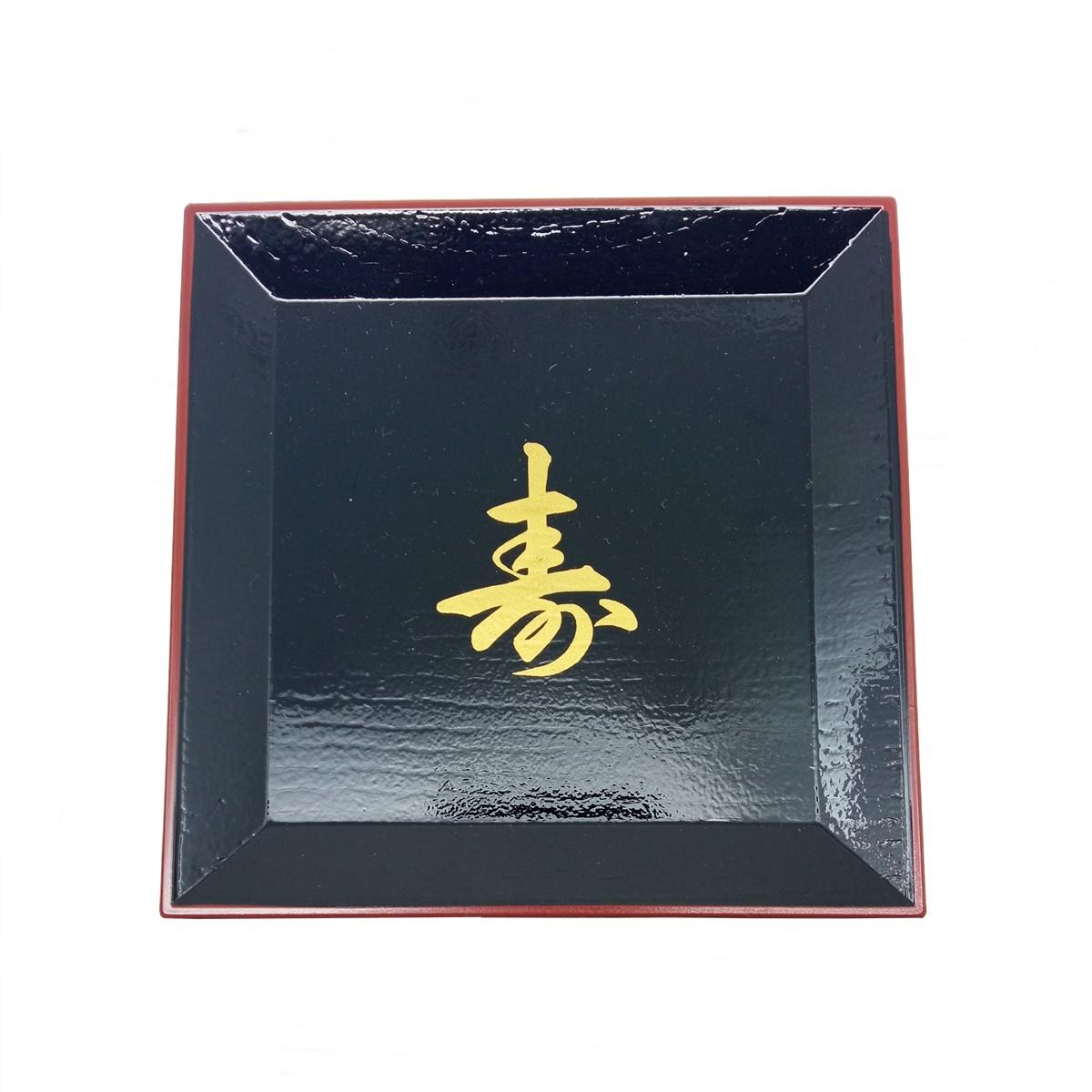 Suporte para Copo de Sake Ukesara 0730