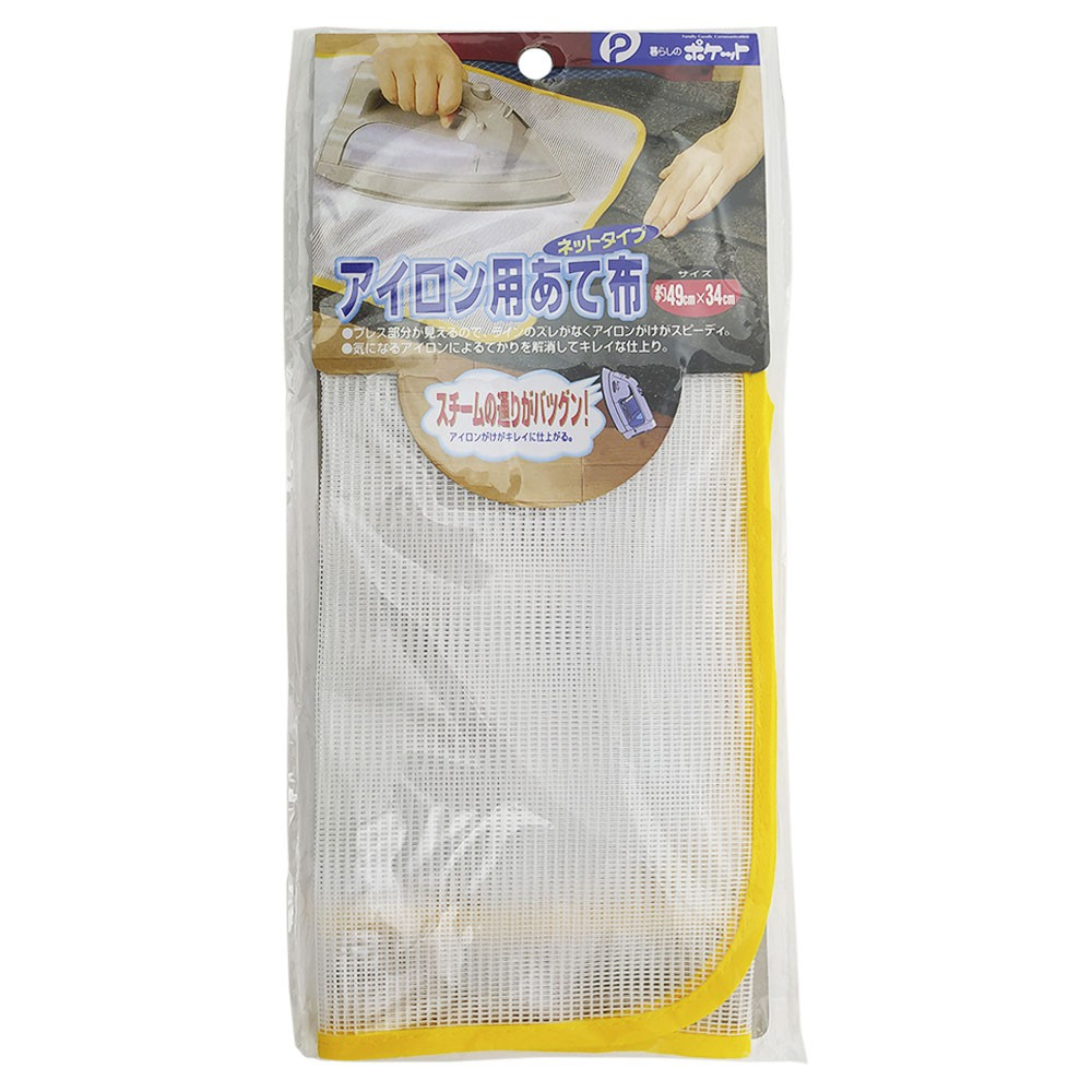 Tela para Passar Roupa PC-7069 Pocket