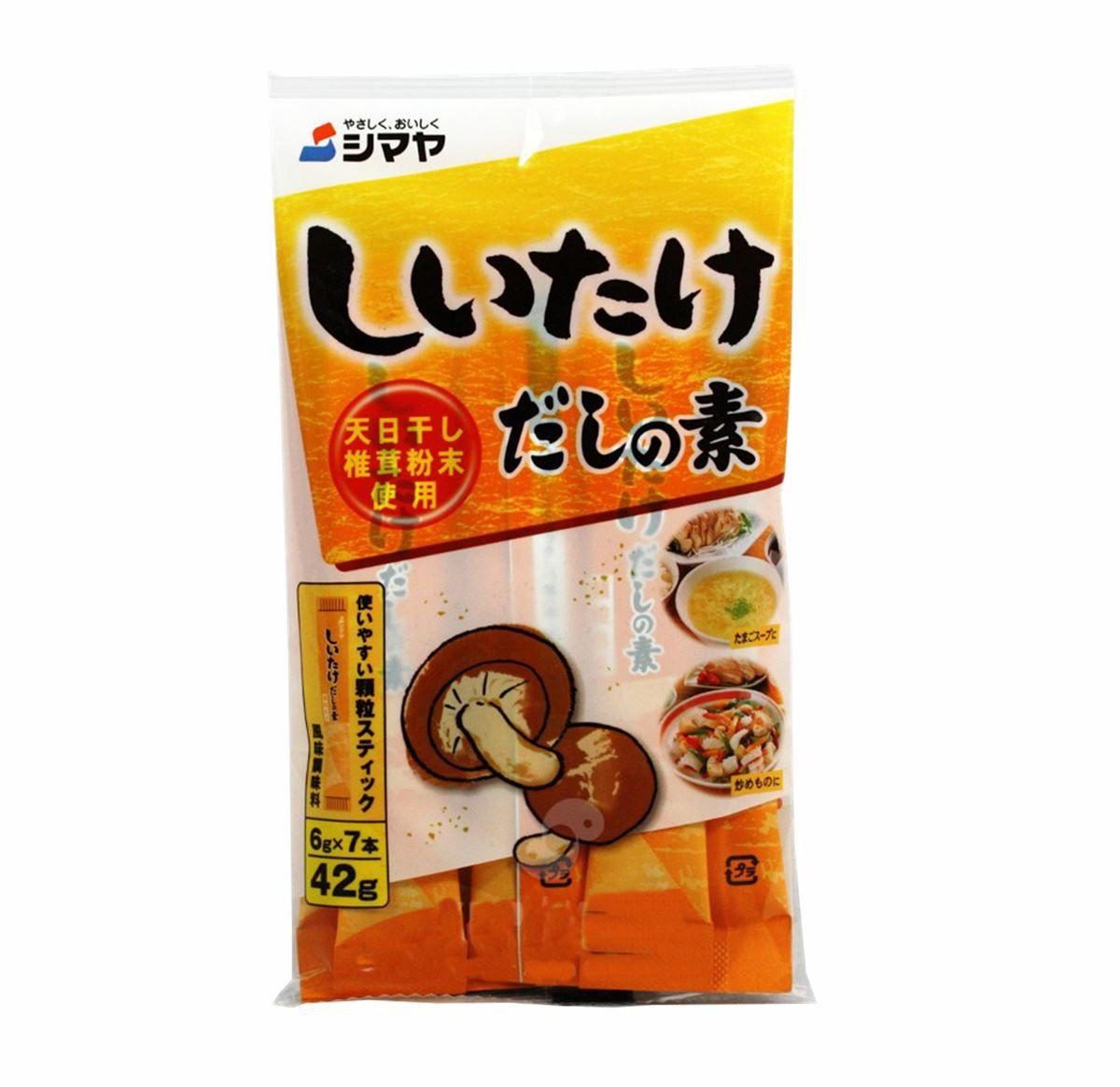 Tempero à Base de Cogumelo Shiitake Dashi Shiyama 42g (7sachês de 6g)