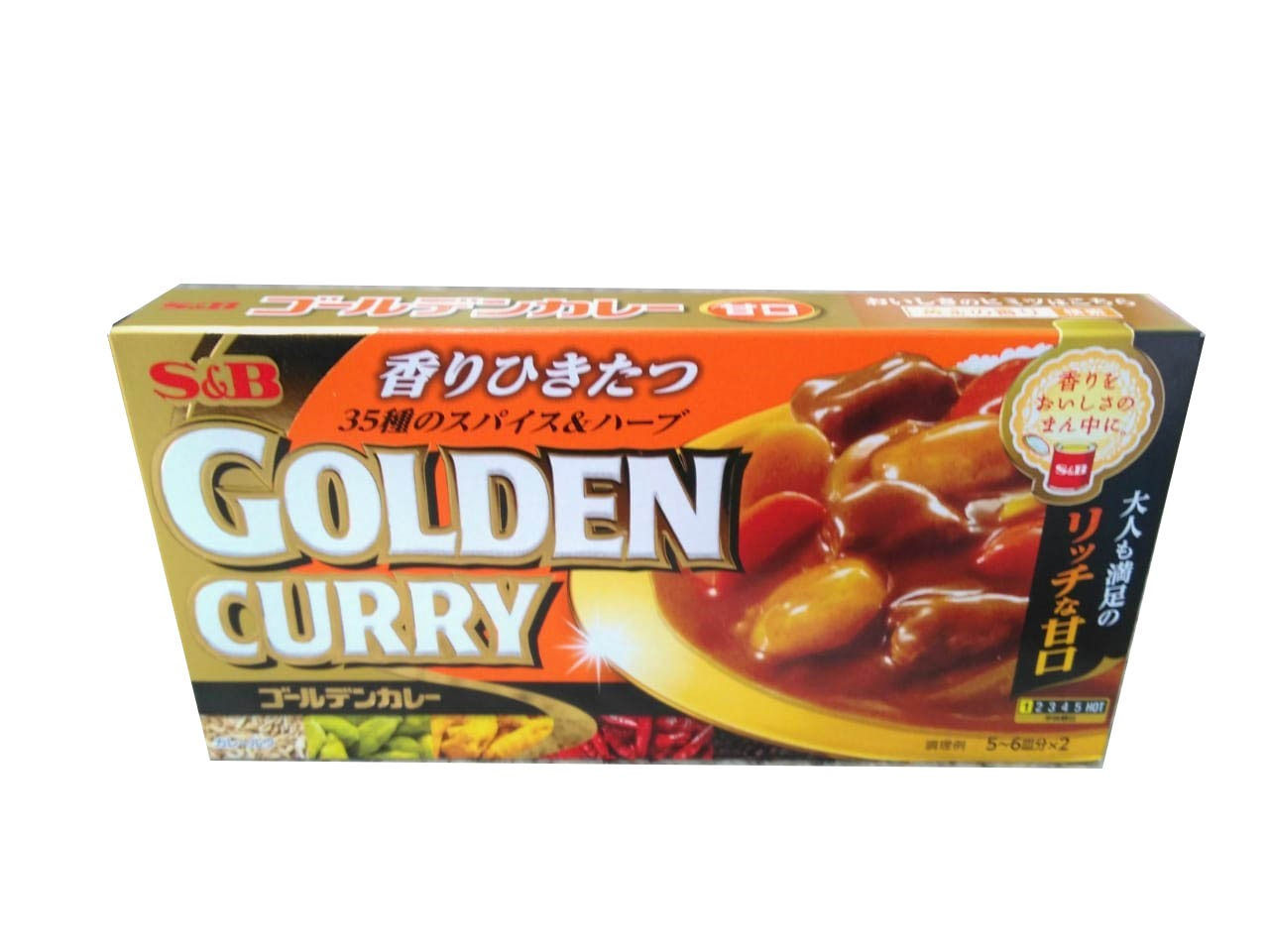 Tempero Golden Curry Mild Amakuchi 198g (Suave) - S&B