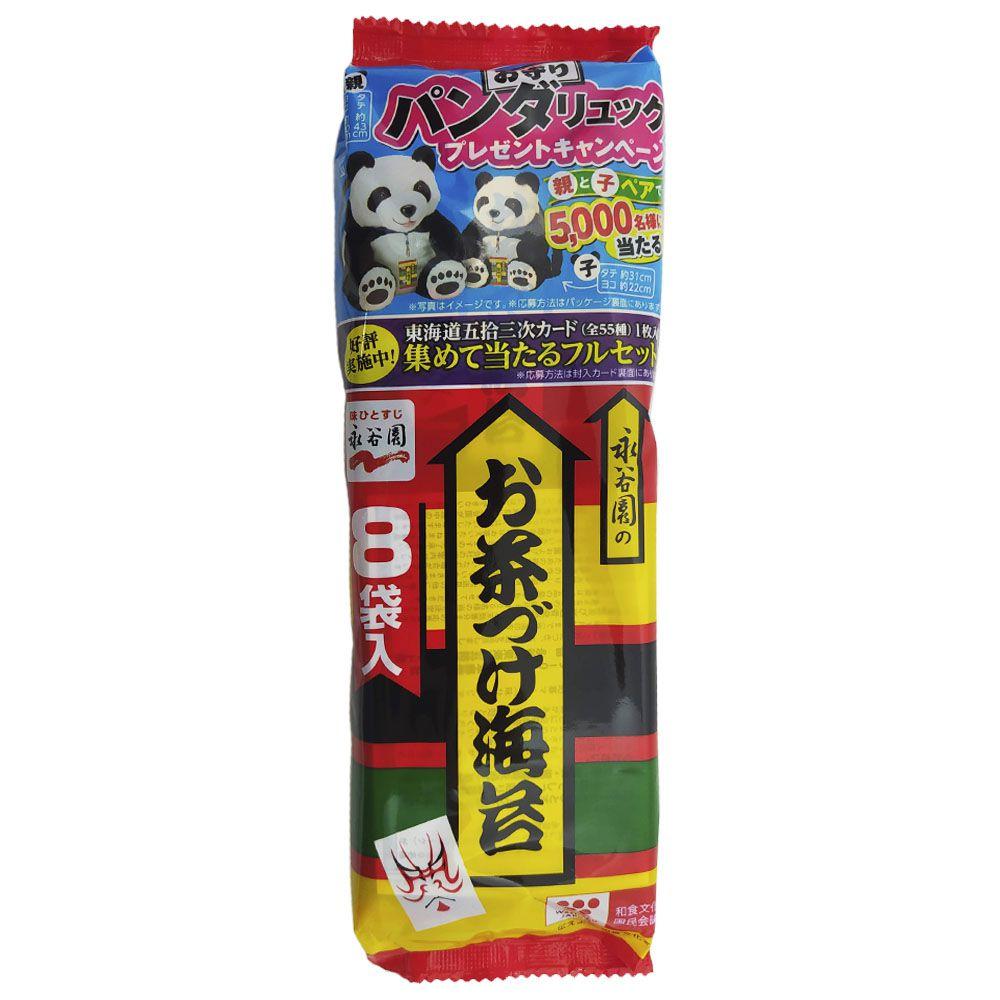 Tempero p/ Arroz Ochazuke Nori Nagatanien 8 pack 48g